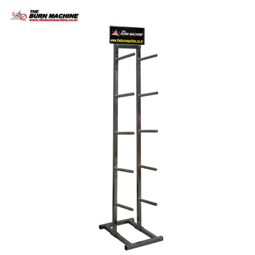 Burn Machine Display Stand